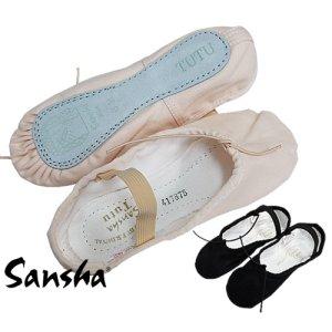 サンシャ製(SANSHA)全布フルソールバレエシューズ4C 幅M(普通) [ピンク・ブラック]バレエ用品*4c