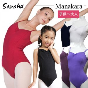 [SANSHA]�������Х쥨�쥪������ 130cm~ ����˥���������� ���ȥ�åץ���߷��쥪������ [��6��] Manakara[���set�о�]*c237c