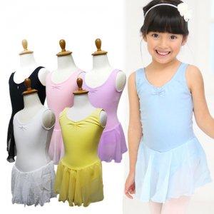 子供用 ラインストーンスカート付タンクバレエレオタード[6色][A対象]*cbl15