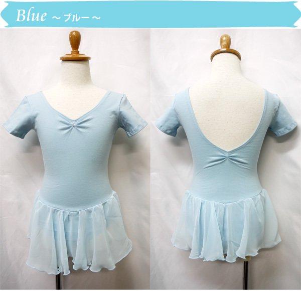 【ゆうパケット送料無料】子供用 ラインストーンスカート付半袖バレエレオタード*cbl25