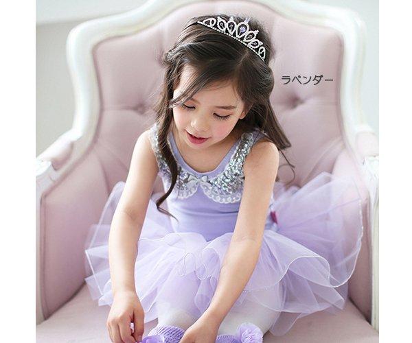 子供用スパンコール襟デザインスカート付きレオタード「ミンキーシャーベットチュチュ]ネイビーバックと平置き