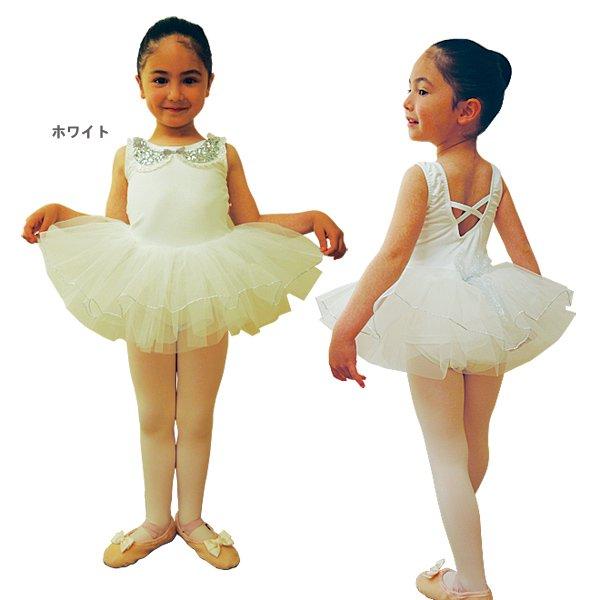 【ゆうパケット送料無料】バレエレオタード スパンコール襟デザインミンキーシャーベットチュチュ[ホワイト・ピンク・ネイビー・ミント・ラベンダー]*b833