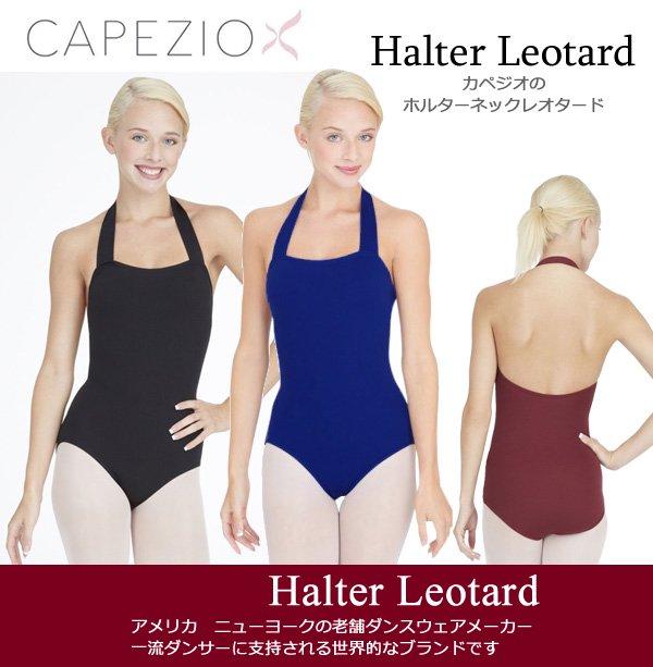 Capezio[カペジオ]ホルターネックレオタード全3色 シンプルバレエレオタード[大人set対象]*tb150