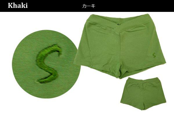 [SANSHA]サンシャ製VウエストショートパンツJewelバレエパンツ[ジュニア〜大人用]全6色l0655c