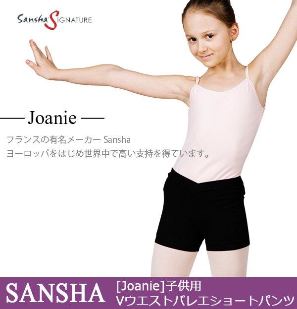 [SANSHA]サンシャ製VウエストショートパンツJoanieバレエパンツ[子供用]ブラック・グレー・ライトピンクy0655c
