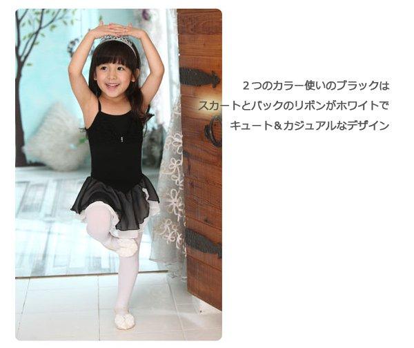 バレエ用品 子供用胸のラインストーン&レースキャミレオタード全3色♪[C対象]oroi-22