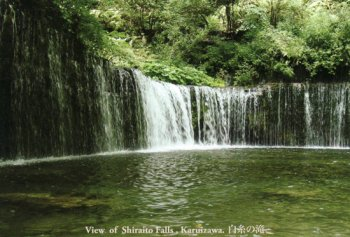 白糸の滝(Shiraito falls)