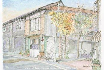 シバザキの工房(SHIBAZAKI Atelier)