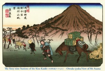 木曾街道六十九次(The Sixty-nine Stations of the Kiso Kaido)