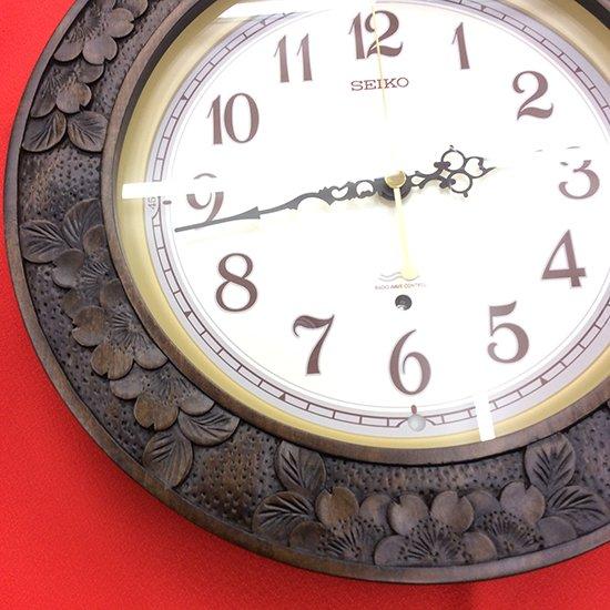丸時計25cm ビー玉の画像2 ...