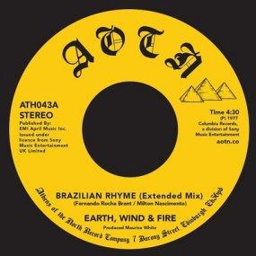 Earth, Wind & Fire - Brazilian Rhyme (Unreleased Extended Version)