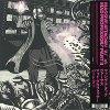 Massive Attack  - Massive Attack vs Mad Professor Part II (Mezzanine Remix Tapes '98)