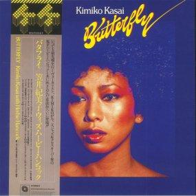 Kimiko Kasai With Herbie Hancock - Butterfly (2020 repress)