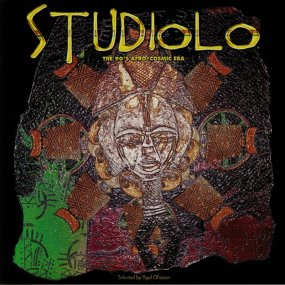 V.A. - Studiolo The 90's Afro/Cosmic Era