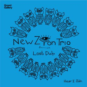 New Zion Trio - Lost Dub / Hear I Jah