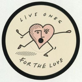 Various Artists - For The Love EP