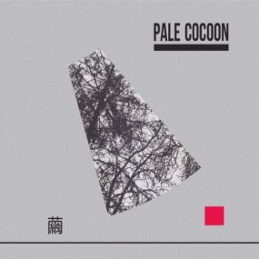 [USED]Pale Cocoon - 繭 (Mayu)