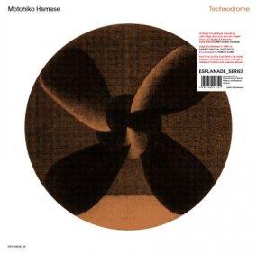 Motohiko Hamase - Technodrome