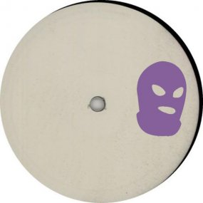 Security DJ - Ramp Age EP