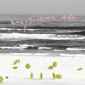 川辺ヒロシ - LAZY SUMMER MIX
