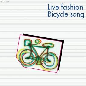 [試聴盤] Live Fashion - Bicycle Song