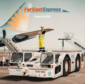 [USED] boys be kko - Far East Express