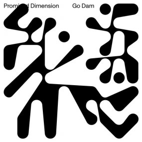 Go Dam - Promised Dimension