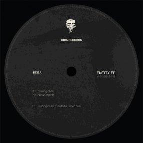 Wendel Sield - Entity EP (incl. Trinidadian Deep Remix)