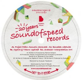 V.A. - 20 years sound of speed records