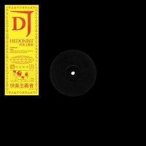 DJ Hedonist - EP#1