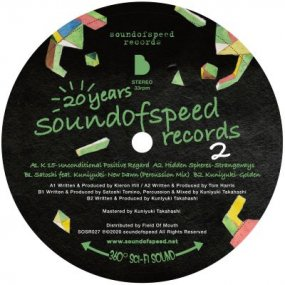 V.A. - 20 years soundofspeed records Vol. 2 [予約商品]