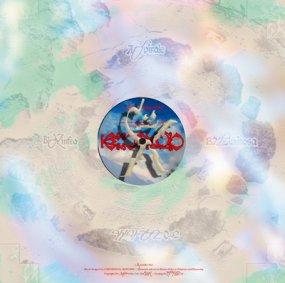 Anunaku - WHYT042