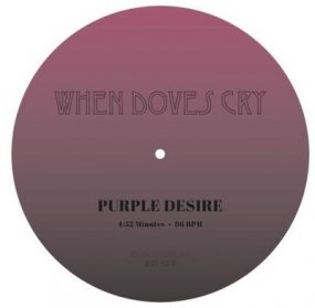 V.A. - Strange World / Purple Desire