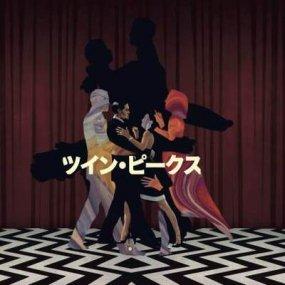 Zefzeed - Dancing In Your Room