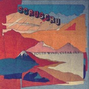 Scruscru - South Wind, Clear Sky