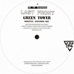 Last Front - Green Tower / Dream Punk