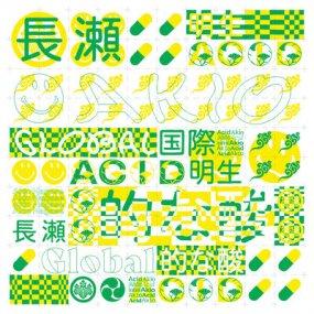 Akio Nagase - Global Acid EP