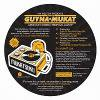 Guynamukat - Archway Riviera Tropical Jam EP