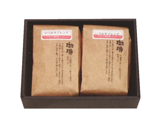 レギュラーコーヒー詰合せ 2袋