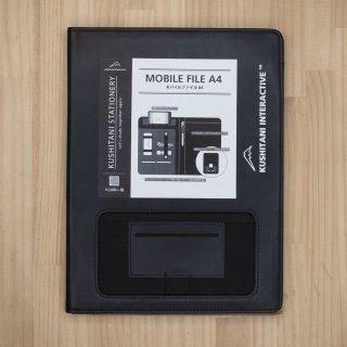 モバイルファイルA4