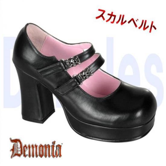取寄せ靴 DEMONIA デモニア ゴス ...