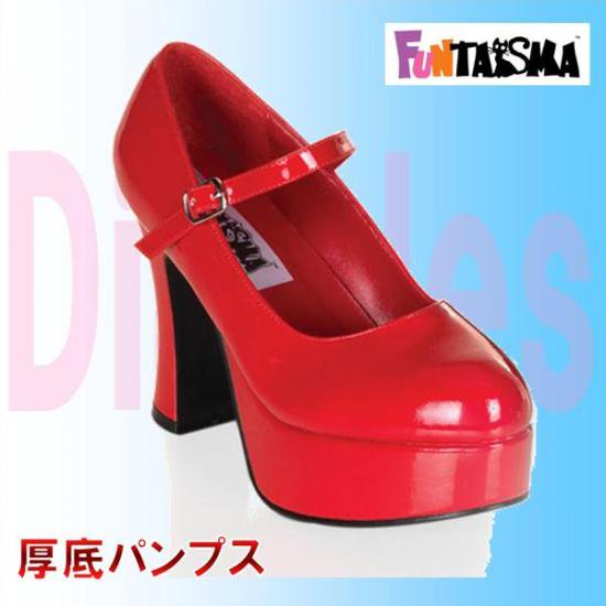 即納靴 新品 甲ベルト付き ポインテッドトゥ美脚厚底パンプス 10cmチャンキーヒール 赤レッドエナメル FUNTASMAファンタズマ 大きいサイズ…