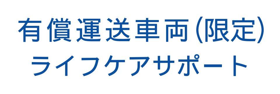 切り文字CY01-青(600mm×150mm)