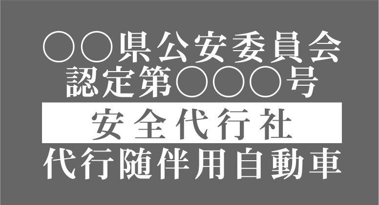 F.平成明朝体2