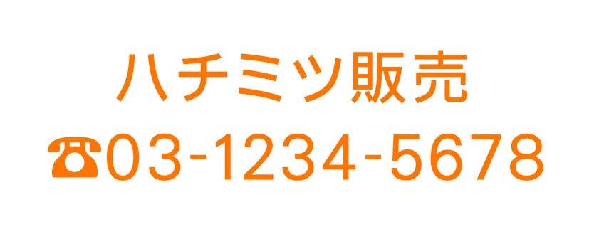 5.オレンジ