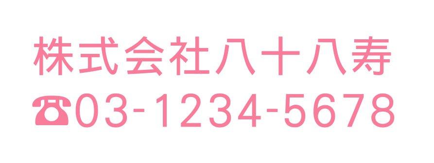 7.ピンク