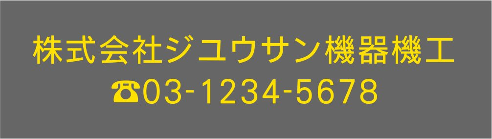 11.黄色