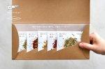 ハーブティーシリーズ「に、お茶。」5種アソートギフトボックス入