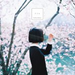 haruka nakamura - アイル(12