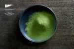 粉末緑茶 50g